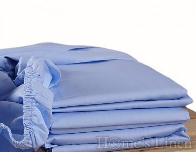 Долен чаршаф с ластик 100% памук перкал светло синьо