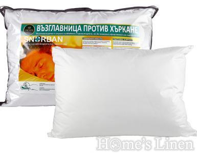 Възглавница против хъркане 50х70